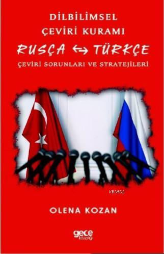 Dilbilimsel Çeviri Kuramı; Rusça - Türkçe Çeviri Sorunları ve Stratejileri