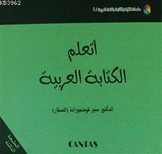 Arapça Yazmayı Öğreniyorum; Arapça okuma Yazma Serisi 1