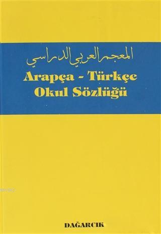 Arapça - Türkçe Okul Sözlüğü