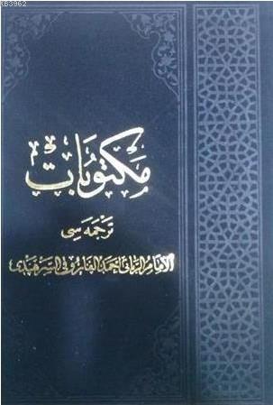 Osmanlıca Mektubatı Rabbani Tek Cilt