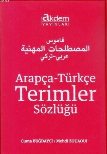 Arapça - Türkçe Terimler Sözlüğü