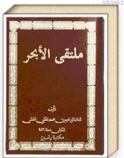 Arapça Mülteka