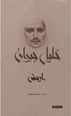 Ermiş; Türkçe Çevirisinden Osmanlı Türkçesine