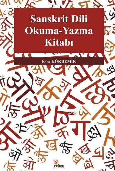 Sanskrit Dili Okuma-Yazma Kitabı