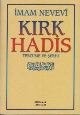 Kırk Hadis Tercüme ve Şerhi (Sarı Kapak)