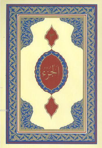 Rahle Boy Kuran-ı Kerim - Hatmi Şerif Cüzü (30 Cüz); Kılıflı