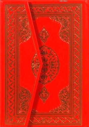 Kuran-ı Kerim - Orta Boy; Bilgisayar Hatlı 4 Renk