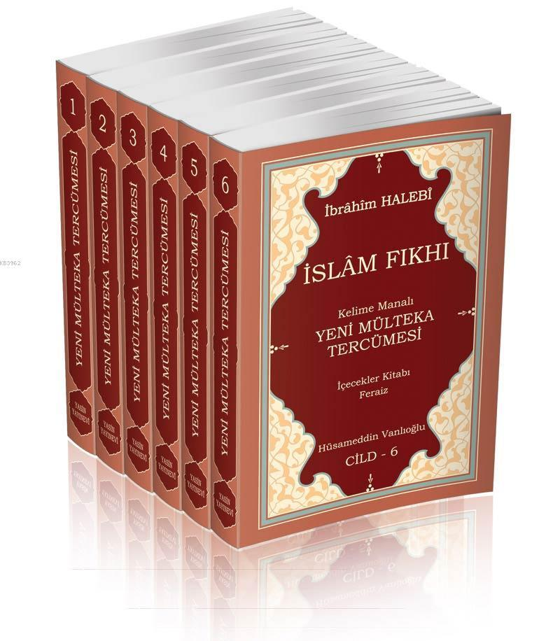 İslam Fıkhı Kelime Manalı Mülteka Tercümesi 1. cilt