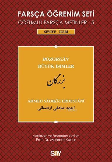 Farsça Öğrenim Seti 5; (Seviye İleri) Büyük İsimler