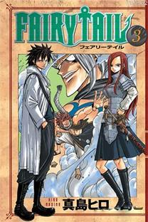 Fairy Tail Cilt 3