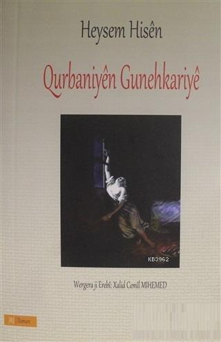 Qurbaniyen Gunehkariye