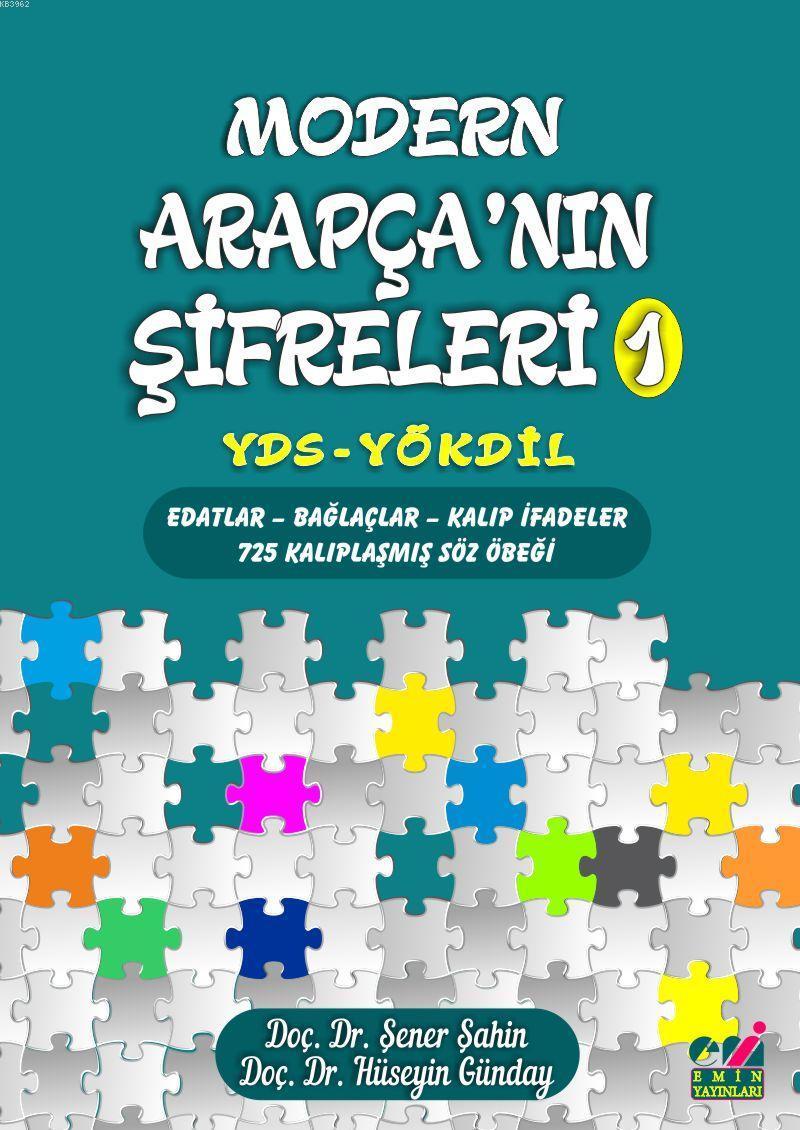 ARAPÇA'NIN ŞİFRELERİ-1 YDS-YÖKDİL
