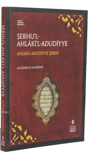 Ahlâk-ı Adudiyye Şerhi
