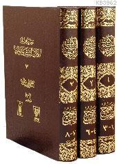 Sahih-i Buhari (3 Cilt, 1.hmr.); (tamamı Arapça)