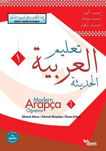 Modern Arapça Öğretimi 1
