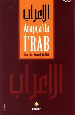 Arapça'da İ'rab