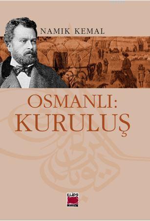 Osmanlı: Kuruluş