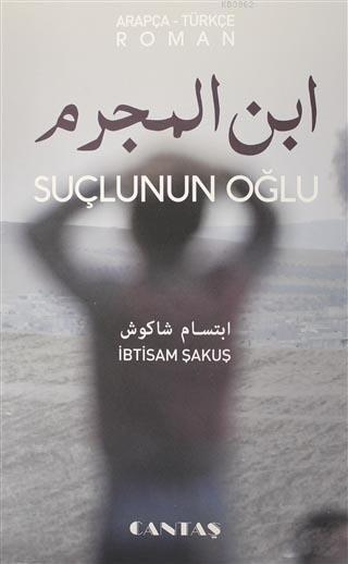 Suçlunun Oğlu (Türkçe-Osmanlıca)