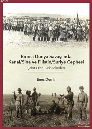 Birinci Dünya Savaşı'nda Kanal/Sina ve Filistin/ Suriye Cephesi; Şehit Olan Türk Askerleri
