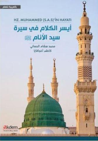 Vahyin Dili Arapça İle Hz. Muhammed S.A.S 'in Hayatı