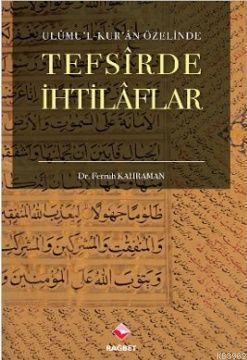 Ulumu'l Kur'an Özelinde Tefsirde İhtilaflar