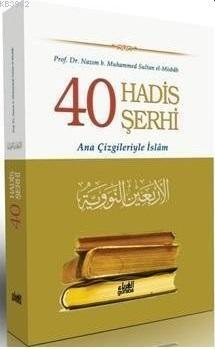 40 Hadis Şerhi (Karton Kapak)