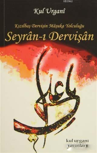 Seyran-ı Dervişan; Kızılbaş Dervişin Maşuka Yolculuğu