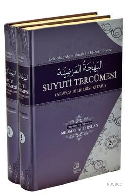 Suyuti Tercümesi (2 Cilt Takım); Arapça Dilbilgisi Kitabı
