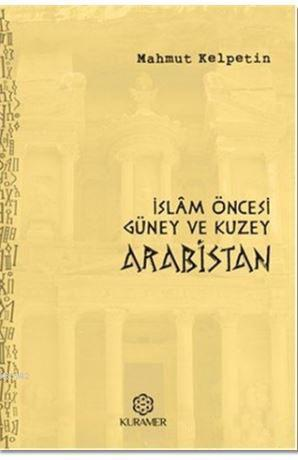 İslam Öncesi Güney ve Kuzey Arabistan