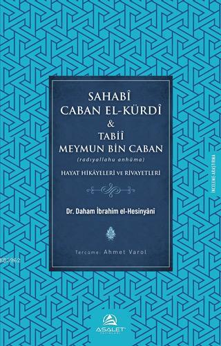 Sahabi Caban El-Kürdî & Tabii Meymun bin Caban; Hayat Hikayeleri ve Rivayetleri