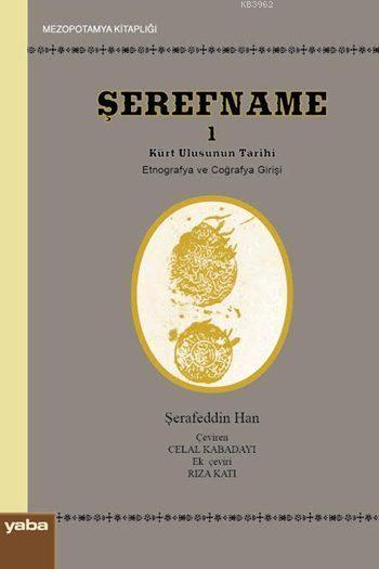 Şerefname I; Kürt Ulusunun Tarihi (Etnografya ve Coğrafya Girişi 1.c)
