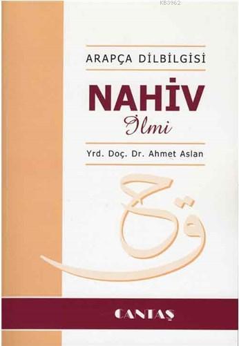 Nahiv İlmi; Arapça Dilbilgisi