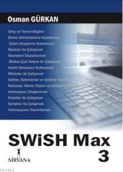 SWiSH Max3