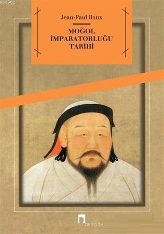 Moğol İmparatorluğu Tarihi