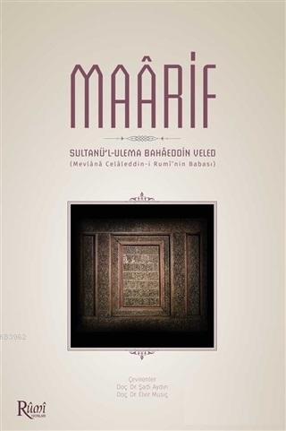 Maarif (Ciltli); Sultanü'l-Ulema Bahaeddin Veled