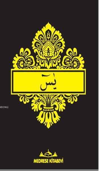 Türkçe Okunuşlu ve Mealli, Sesli 41 Yasin-i Şerif (Çanta Boy)