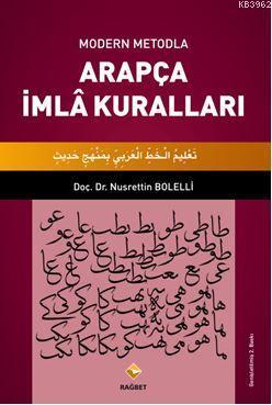 Modern Metodla Arapça İmlâ Kuralları