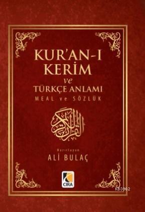 Kur'an-ı Kerim ve Türkçe Anlamı (Cep Boy Ciltli)