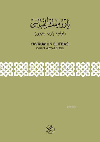 Yavrumun Elifbası (Osmanlıca); Okuma Yazma Rehberi