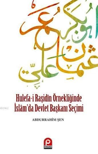 Kur'an'da Nankörlük Kavramı