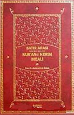 Tek Kitap Kur'an- ı Kerim Meali Satır Arası Kelime Kelime