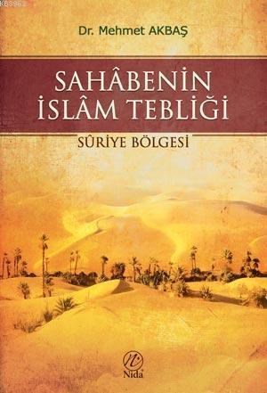 Sahabenin İslam Tebliği; Suriye Bölgesi