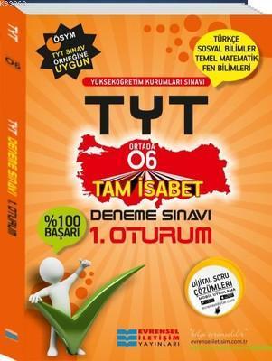 2018 TYT 1. Oturum O6 Deneme Sınavı