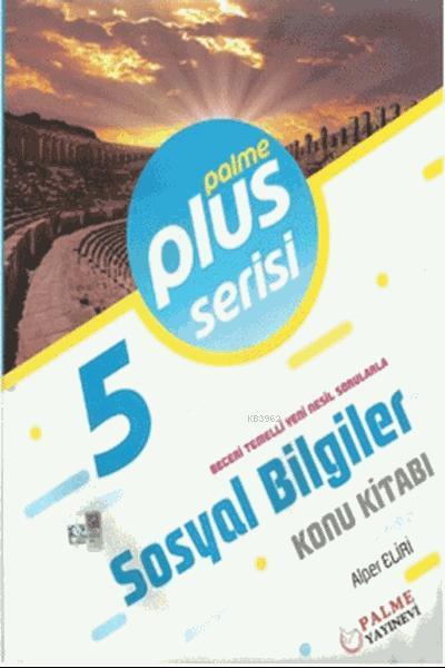 5. Sınıf Plus Serisi Sosyal Bilgiler Konu Kitabı