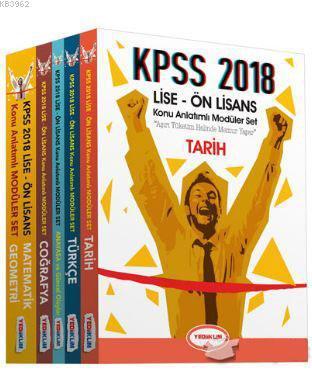 2018 KPSS Lise Ön Lisans Konu Anlatımlı Modüler Set