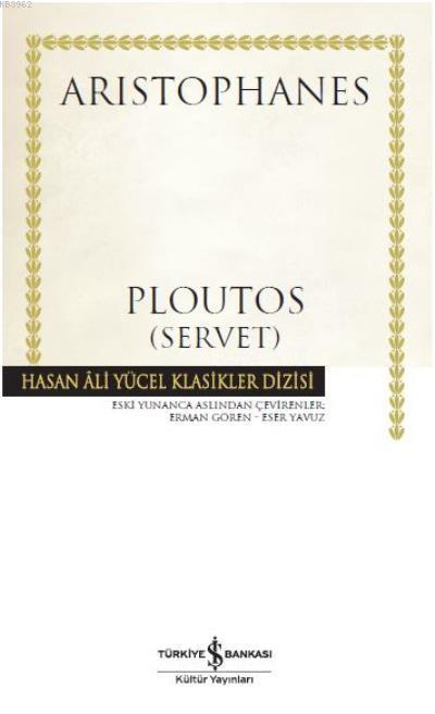 Ploutos (Servet)