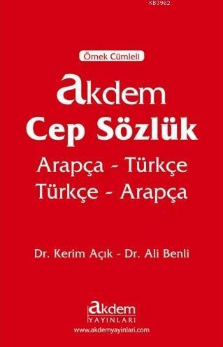 Akdem Cep Sözlük; Arapça Türkçe - Türkçe Arapça