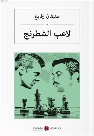 Satranç (Arapça)