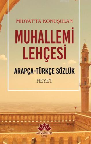 Midyat'ta Konuşulan Muhallemi Lehçesi; Arapça - Türkçe Sözlük