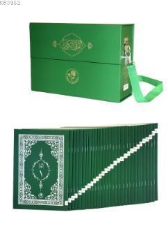 Kur'an-ı Kerim Hatim Seti (Karton-Yeşil Renk)